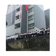 南部县职业技术学校