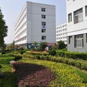 成都禾嘉汽车工程职业技术学校