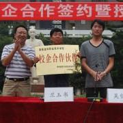 自贡锦江职业技术学校