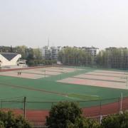 四川交通运输职业学校