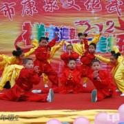 广安康泉文化武术学校