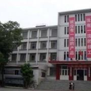 资阳技工学校