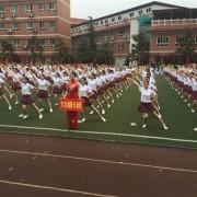 德阳箫丙养生科技职业学校