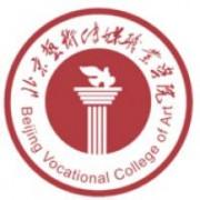 北京艺术传媒职业学院