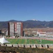 迪庆州民族中等专业学校