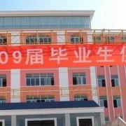 云南省财贸学校