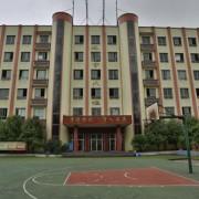 重庆微电子工业学校