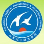山东化工职业学院