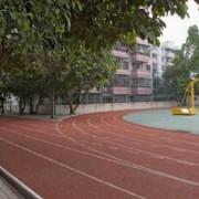 陕西科贸技工学校