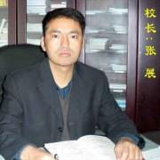 重庆市第三卫生学校