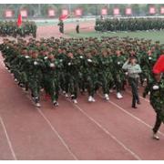 重庆立人教育培训学校