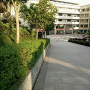 重庆市轻工业学校五年制大专