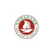 汉中职业技术学院