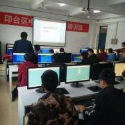 铜川市印台区职业技术学校