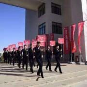 重庆机械电子高级技工学校五年制大专