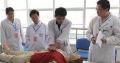 四川省甘孜卫生学校临床医学专业学费好多